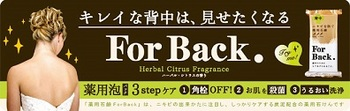 forback_main.jpg
